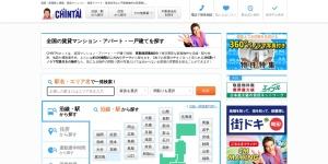 Screenshot of www.chintai.net