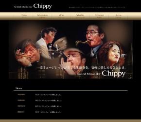 新小岩Chippy