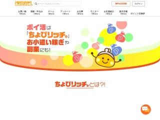 Screenshot of www.chobirich.com