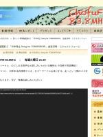 http://www.chofu-fm.com/39948