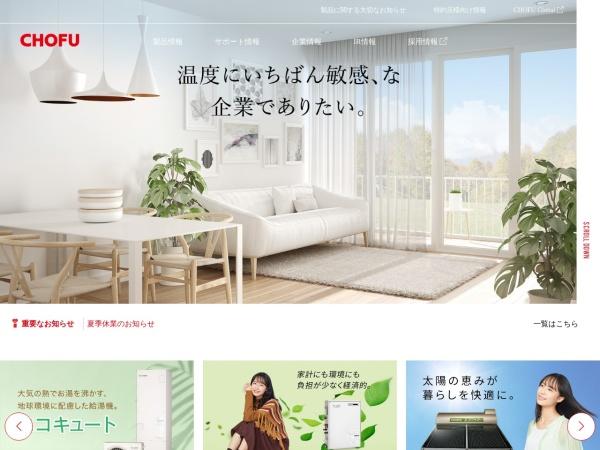 Screenshot of www.chofu.co.jp