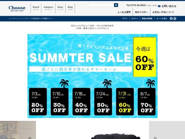 Screenshot of www.choose-g.jp