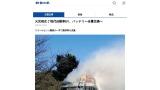 http%3A%2F%2Fwww.chosunonline.com%2Fm%2Fsvc%2Farticle 【EV】ヒュンダイのEV炎上の為バッテリー全台交換絶望のEV事業大赤字に転落