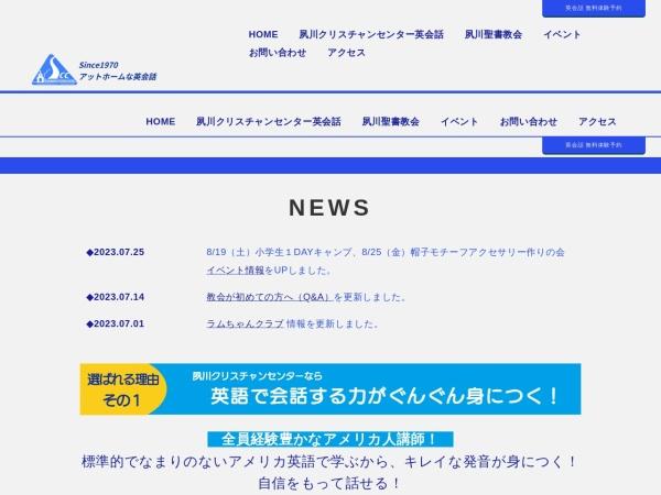 Screenshot of www.christian-center.com