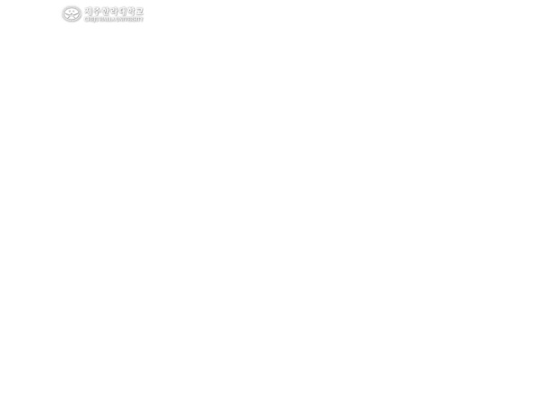 Screenshot of www.chu.ac.kr