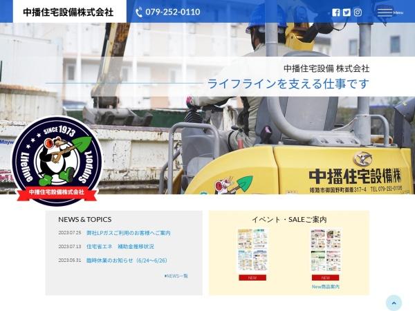 http://www.chuban.co.jp