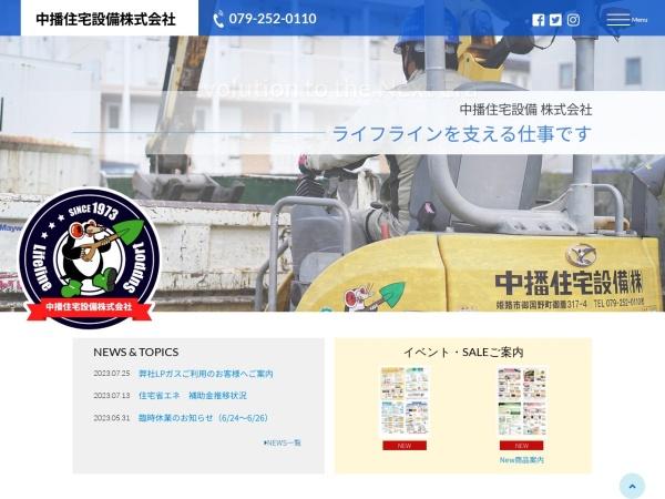 Screenshot of www.chuban.co.jp