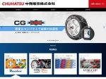 Screenshot of www.chuhan.co.jp