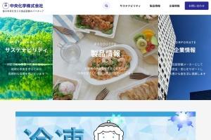 http://www.chuo-kagaku.co.jp/