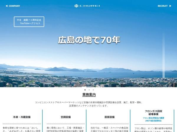 Screenshot of www.churei-h.co.jp