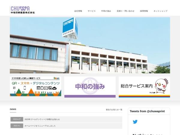 http://www.chuwa-print.com