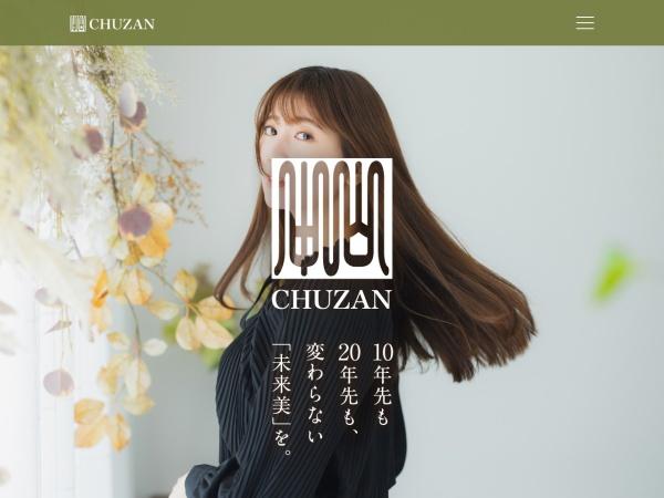 http://www.chuzan.com