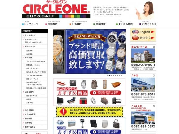 http://www.circle-1.co.jp/
