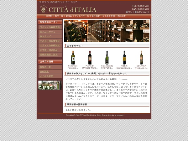 http://www.cittaitalia.com