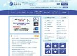 Screenshot of www.city.abiko.chiba.jp