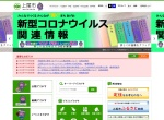 Screenshot of www.city.ageo.lg.jp