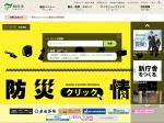 http://www.city.aira.lg.jp/