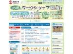 http://www.city.akashi.lg.jp/