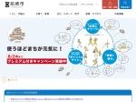 http://www.city.amagasaki.hyogo.jp/