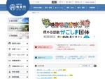 http://www.city.amami.lg.jp/