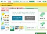 http://www.city.arakawa.tokyo.jp/