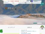 http://www.city.asago.hyogo.jp/