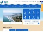 http://www.city.asahi.lg.jp/