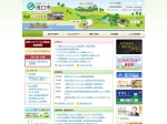 http://www.city.asakuchi.lg.jp/