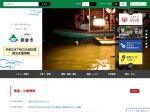 http://www.city.asakura.lg.jp/www/toppage/0000000000000/APM03000.html