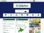 http://www.city.ashibetsu.hokkaido.jp/