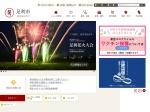 http://www.city.ashikaga.tochigi.jp/