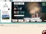 http://www.city.atsugi.kanagawa.jp/