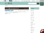 http://www.city.atsugi.kanagawa.jp/kankou/citysales/character/d030183.html