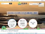 http://www.city.awa.lg.jp/