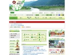 http://www.city.ayabe.lg.jp/