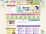 http://www.city.bunkyo.lg.jp/