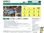 http://www.city.buzen.lg.jp/