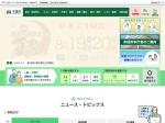 http://www.city.chiba.jp/