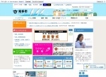Screenshot of www.city.chita.lg.jp