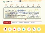 http://www.city.date.hokkaido.jp/