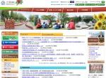 Screenshot of www.city.ebetsu.hokkaido.jp