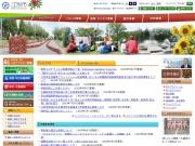 http://www.city.ebetsu.hokkaido.jp/