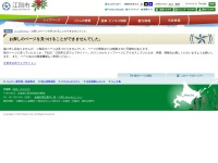 http://www.city.ebetsu.hokkaido.jp/soshiki/shiminseikatsu/61597.html