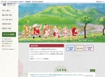 Screenshot of www.city.echizen.lg.jp