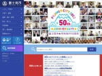 http://www.city.fujimi.saitama.jp/