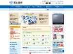 http://www.city.fujinomiya.shizuoka.jp/