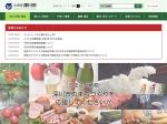 http://www.city.fukagawa.lg.jp/
