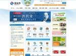 Screenshot of www.city.fukaya.saitama.jp
