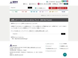 http://www.city.fukuoka.lg.jp/kankyo/k-seisaku/hp/kyouiku-shien/kankyofestival_2015_2.html