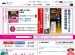 http://www.city.fukuyama.hiroshima.jp/